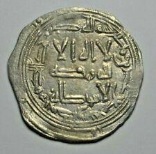 More details for umayyad, al-andalus (spain), al-hakam, silver dirham 197 ah (812 ad)