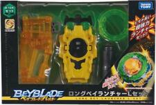 TAKARA TOMY BEYBLADE BURST CHO Z B-124 LONG BEY LAUNCHER GRIP SET Left P FLAME