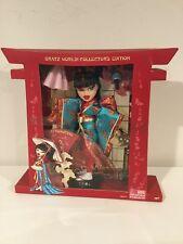 Bratz World, Tokyo Japan Collector's Edition Kumi doll. New In Box. Sealed.