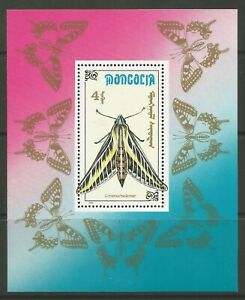 Stamps-Mongolia. 1990. Mariposas Y Polillas M / Sht. Sg: MS2169. Nuevo Nunca