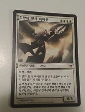 MTG - Korean - Avacyn, Angel of Hope - Avacyn Restored -  Free Tracking