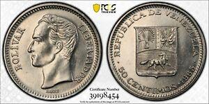 1965 Venezuela 50 Centimos PCGS SP66 - Kings Norton Mint Proof