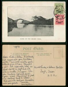 Mayfairstamps China 1900s Scene on The Grand Canal to US Picture Postcard wwp728