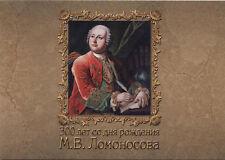 RUSSIA 2011, Booklet, Lomonosov, MNH