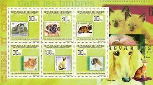 GUINEA 2009 DOGS AND CATS 6 SUBJECT SOUVENIR SHEET #6