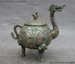 Chinese Bronze Silver-Gilt Foo Dog Lion Dragon Beast Bird Teapot Water Bottle
