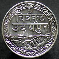 1 RUPEE 1928 INDE / UDAIPUR / MEWAR / INDIA (Argent / Silver) roupie