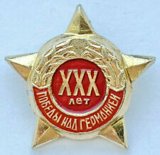 New listing Ussr Soviet Russian Wwii Military Pin Badge. 30 Years Of Victory Over Germany