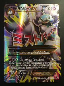 Pokemon Card M.Altaria 121/124 Mega Ex Full Art XY10 French New