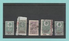 STAMPS  -  BRITISH  -  5  VARIOUS  REVENUE  STAMPS  (A)  -  KING  EDWARD  VII