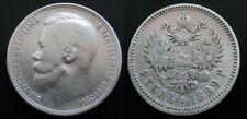 RUSIA . RUSSIA , 1 RUBLO DE 1899 . PLATA