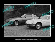 OLD LARGE HISTORIC PHOTO OF THE NEW MAZDA RX7 LAUNCH JAPAN 1979