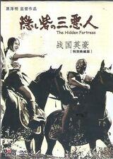 The Hidden Fortress Akira KUROSAWA 1958 D5 DVD