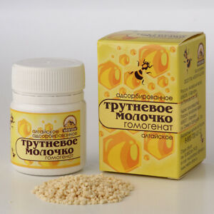 Homogenate Extremely Powerful Drone Milk Honeycomb  Natural 100% 20 gr.