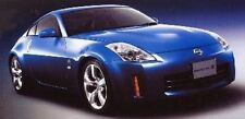 NISSAN FAIRLADY Z(Z33) version ST, 2007 - KIT AOSHIMA 1/24 n° 140317
