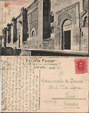 POSTAL CORDOBA . FACHADA DE LA MEZQUITA . ANDALUCIA . MAS EN TIENDA CC2504