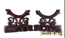 2pc good Handcraft Wood Stands for bangle, bracelet Display
