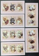 Edw1949Sell : Zaire Scarce Cplt set of Cat Topical S/S Perf & Imperf. Vf Mint Nh