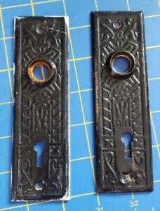 Set Of 2 Vintage Black Metal Door Plates
