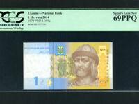 Ukraine:P-116Ac,1 Hryvnia,2014 * PCGS Superb Gem UNC 69 PPQ *
