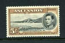 Ascension 1938 KGVI 5/- perf 13½ SG 46 mint