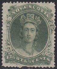 Nova Scotia 1860 8 1/2c RARE engraved forgery, counterfeit, fake, facsimile.