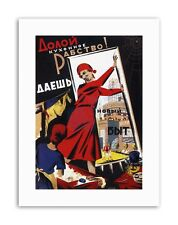 COMMUNISM EQUALITY WOMEN SOVIET UNION Poster Vintage Canvas art Prints