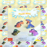 McDonalds Happy Meal Toy 1997 Dinosaur Water Squirter Toys - Various Figures