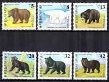 Animaux ours Bulgarie (12) série complète 5 timbres oblitérés