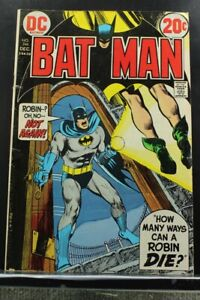 Batman #246 DC Comic