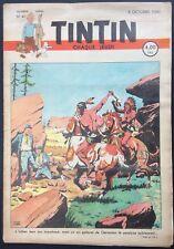 TINTIN Édition belge fascicule n°41 du 9 octobre 1947 + supplément État correct