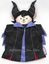 "NEW Disney Parks Duffy ShellieMay Bear Maleficent 17"" Costume Dress up Clothes"