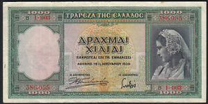 1939 1000 Drachmai Greece Vintage Old Paper Money Banknote Currency Note Bill VF