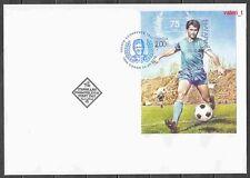 2018 Bulgaria Soccer Football 75th Birthday Georgi Asparuchov - Gundi S/S  FDC