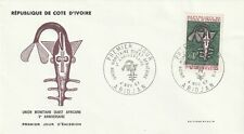 IVORY COAST 1967 W AFRICAN MONETARY UNION LLUSTRATED UNADDRESSED FIRST DAY COVER