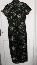 Whitby Black Pure Silk Chinese Dress With Slits