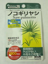 saw palmetto fruit extract supplement pills 20 day hair loss urinary improvement