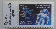 Spazio Space - Russia CCCP 1990  - Giorno della Cosmonautica - MNH **