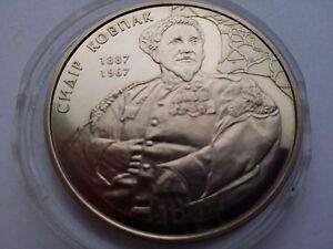 "Ukraine,2 hryvnia coin ""Sidor Kovpak"" Nickel 2012 year"