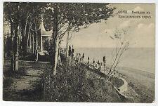 Seashore Vew from Yermolov Park, Sotchi, Russian Caucasus, 1913
