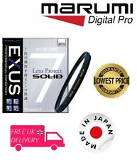 Marumi 82mm Exus Solid Lens Protect Filter EXS82LPS (UK Stock)
