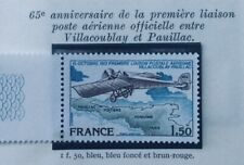 Timbre NEUF France poste *** AERIENNE  n°51 NEUF ***
