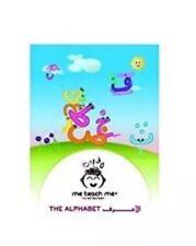 Me teach me Learning Arabic Alphabet DVD