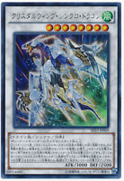 Ultima TDIL-JP049 Assault Blackwing Onimaru the Divine Japanese Yugioh