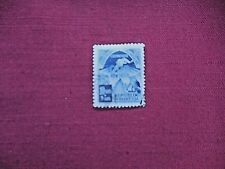 PERANGKO  -  STAMPS  -  TIMBRE  -  POSTZEGELS  -  INDONESIA  / 1951  (k 87)