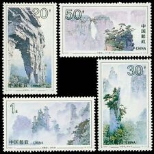 China Stamp 1994-12 Wulingyuan State Forest Park MNH