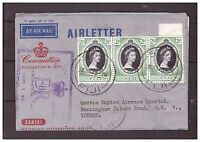 s16112) FIJI 2 JUNE 1953 Air Letter QEII Coronation Suva London