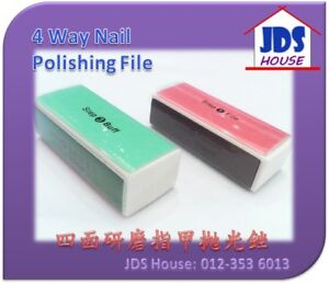 4 Ways Nail Polish Manicure Sanding Polishing Buffer Block File