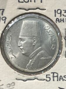 1933 egypt 5 piastre uncirculated