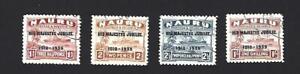 NAURU 1935 GEORGE V SILVER JUBILEE SET OF 4 STAMPS. SG. 40 - 43, VGU